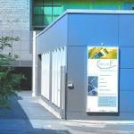 IT-Kompetenzzentrum